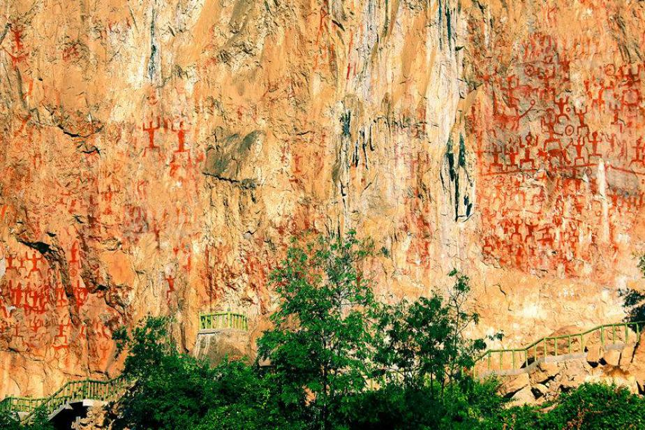 huashan_rock_paintings.jpg